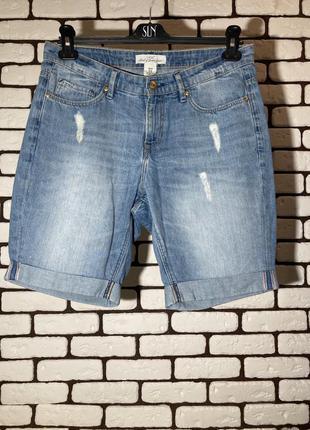 Голубые, джинсовые шорты с потёртостями h&m