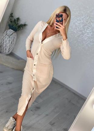Платье кардиган , длинное платье , платье 44 размер
