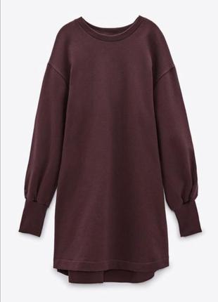 Платье-свитшот комбинированный