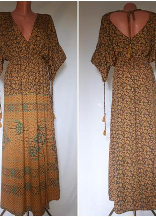 Длинное пляжное платье boohoo (размер 36)