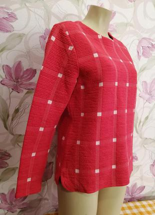 Домашняя теплая кофточка худи пижама