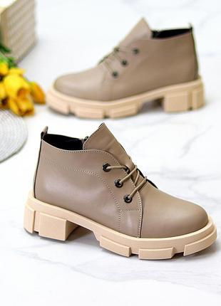 Женские бежевые демисезонные ботиночки из натуральной кожи
