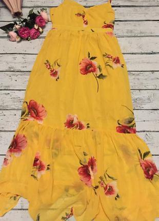 Платье сарафан длинное gilli