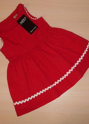 Нарядное платье, сарафан next, хлопок, 6-9 мес, 68-74 см оригинал