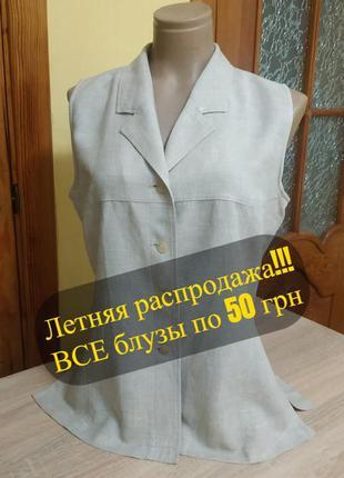 Бежевая льняная блузка л