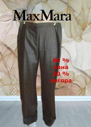 🦄🦄max mara оригинал лана ангора элегантные теплые женские брюки италия корич. меланж🦄