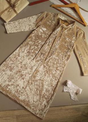 Французское плюшевое платье бежевый велюр с длинным рукавом s m