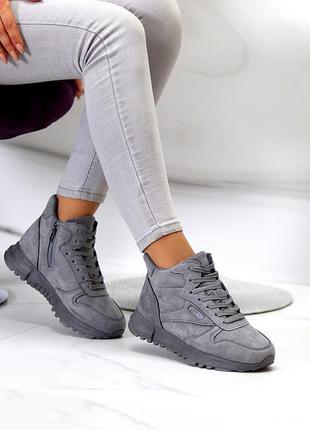 Стильные серые зимние женские ботинки кроссовки со змейкой