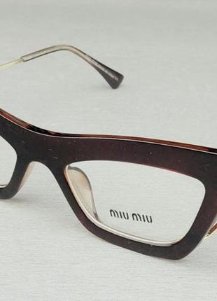 Miu miu очки женские имиджевые оправа для очков коричневая с золотом
