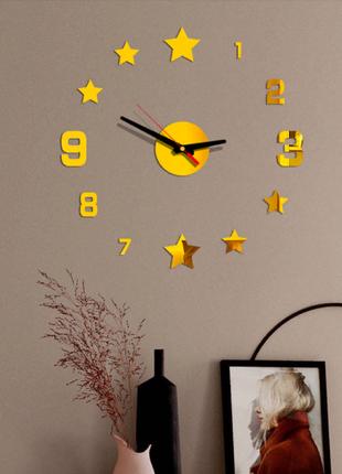 Часы настенные 3d бескаркасные звезды