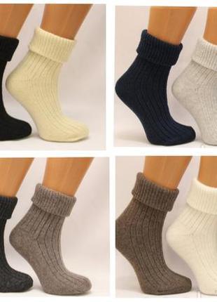 Женские носки шерстяные с отворотом кардешлер 12 пар ассорти турция.