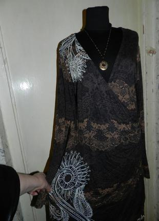 Натуральное,трикотажное-стрейч платье на запах,бохо,desigual