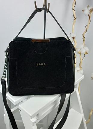Чорна сумка на кожен день