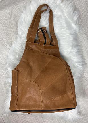 Сумка рюкзак кожаная