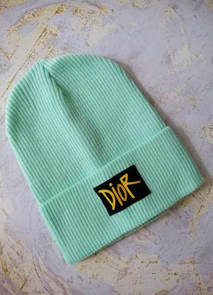 Модная брендовая мятная  шапка лопата рубчик с отворотом