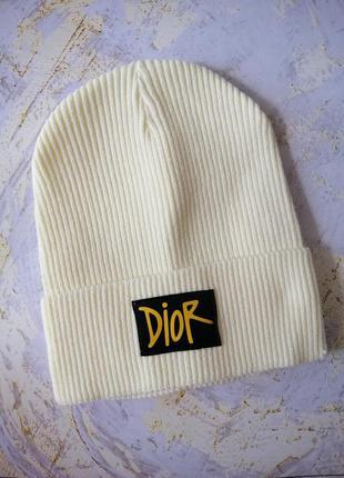Модная брендовая шапка лопата рубчик с подворотом молочного цвета