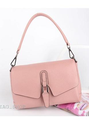 New👍кожаная женская сумочка с короткой длинной ручкой на плечо сумка из кожи в нежно-розовом цвете