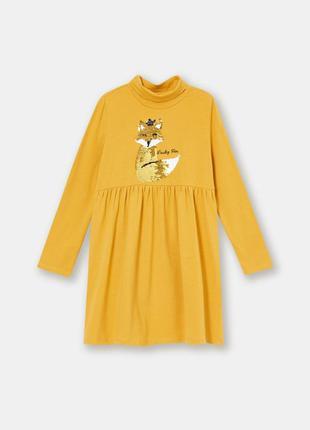 Новое фирменное платье sinsay