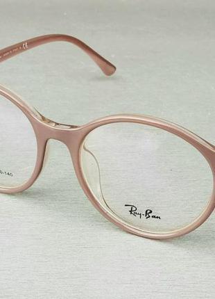 Ray ban очки имиджевые унисекс оправа для очков беж кофейная округлой формы
