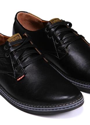 Мужские туфли кроссовки натуральная кожа