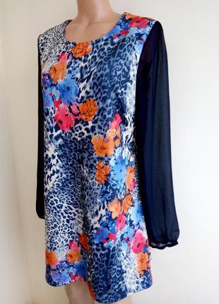 Платье stella morgan p.xxl. (16)трикотажное.