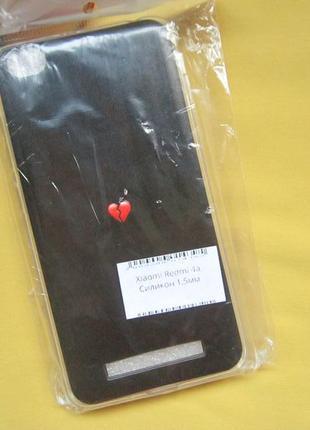 Новый силиконовый чехол на телефон xiaomi redmi 4a