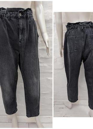 Zara стильные джинсы слойчи с высокой посадкой