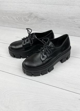 Туфли-дерби на массивной подошве