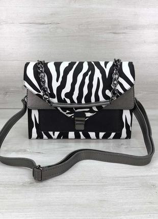 Каркасная чёрная сумка зебра