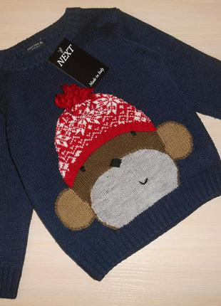 Теплый свитер для мальчика next, 1,5-2 года, 86-92 см, оригинал