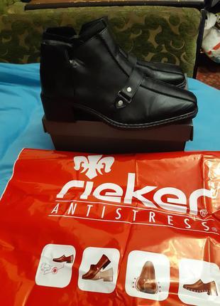 Rieker фирменниє ботинки оригинал из дрездона