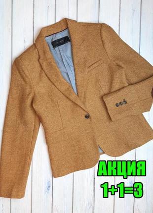 💥1+1=3 шикарный шерстяной 100% шерсть женский пиджак zara, размер 46 - 48
