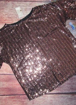 Красивенная нарядная блуза в пайетки