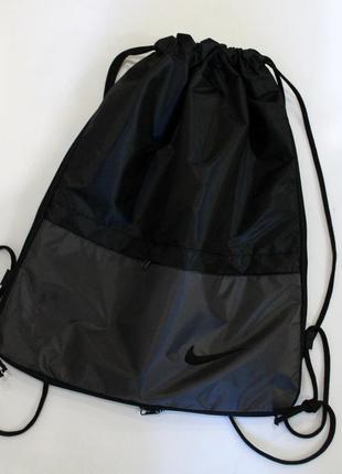 Рюкзак, расширитель, мешок для сменки, мужской рюкзак, спортивный рюкзак