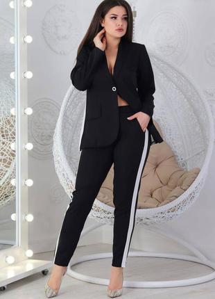 Женский черный костюм штаны пиджак классика распродажа