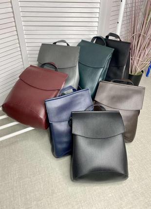 Городской рюкзак трансформер сумка-рюкзак