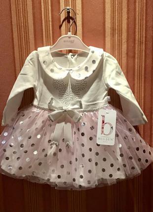 Платье праздничное для малышек от 9 месяцев. турция