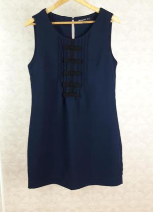 Коктейльное платье вечернее нарядное сарафан  121734