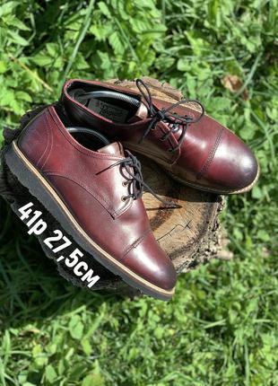 Легкие кожаные туфли