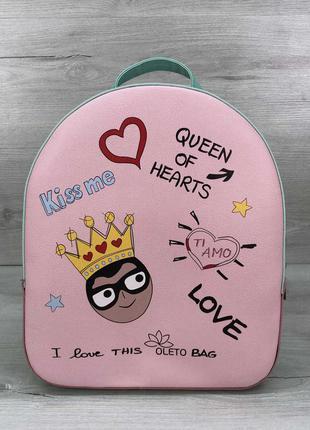 Женский рюкзак роовый рюкзак городской рюкзак для девочки яркий рюкзак мятный рюкзак