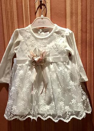 Платье для крестин, дня рождения, свадьбы. турция.