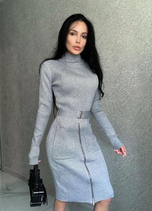 Платье утяжка серое на молнии футляр вязка