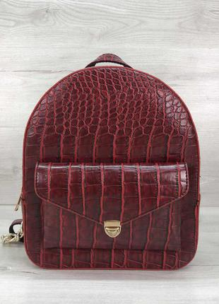 Женский рюкзак бордовый рюкзак городской рюкзак красный рюкзак крокодил