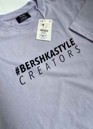 Сиреневая оверсайз футболка bershka