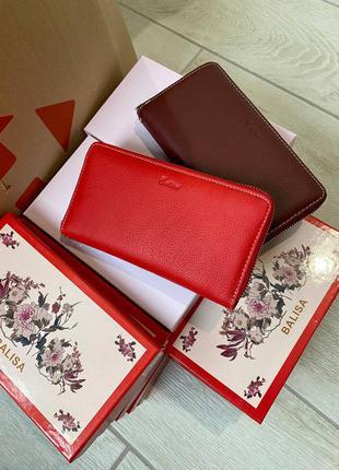 Кожаный кошелек на молнии balisa colors