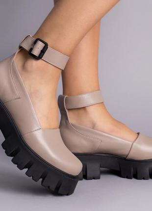 Туфли женские кожаные бежевые
