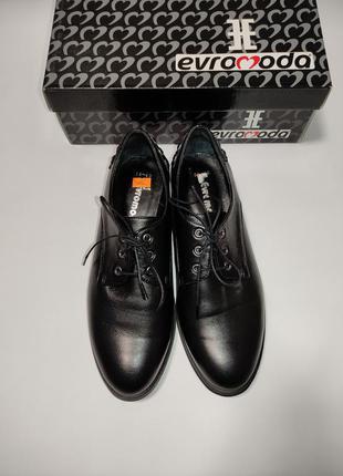🌿женские натуральные кожаные туфли evromoda🌿