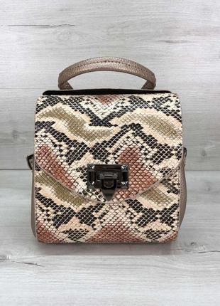 Бежевый рюкзак клатч мини рюкзак трансформер сумка рюкзак рептилия клатч рюкзак