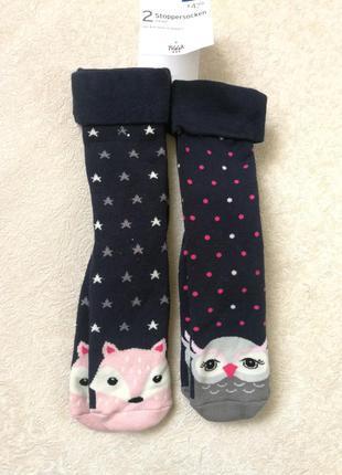 Тёплые махровые носки с силиконовыми стоперами германия