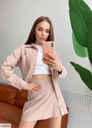 Женский костюм тройка (топ рубашка и юбка)